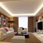 Alçak basık tavanlı led tavan aydınlatma