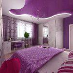 Mor yatak odalari